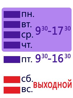 магазин охраны труда neo-cms.ru.ru